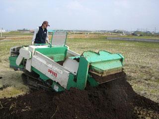 有機質肥料を多く使用