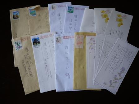 注文の手紙