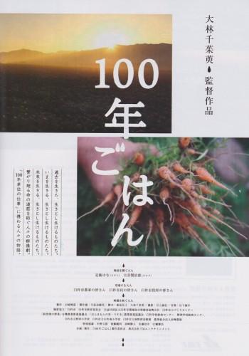 SCN_0019