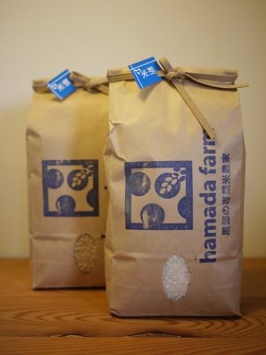 米袋パッケージ
